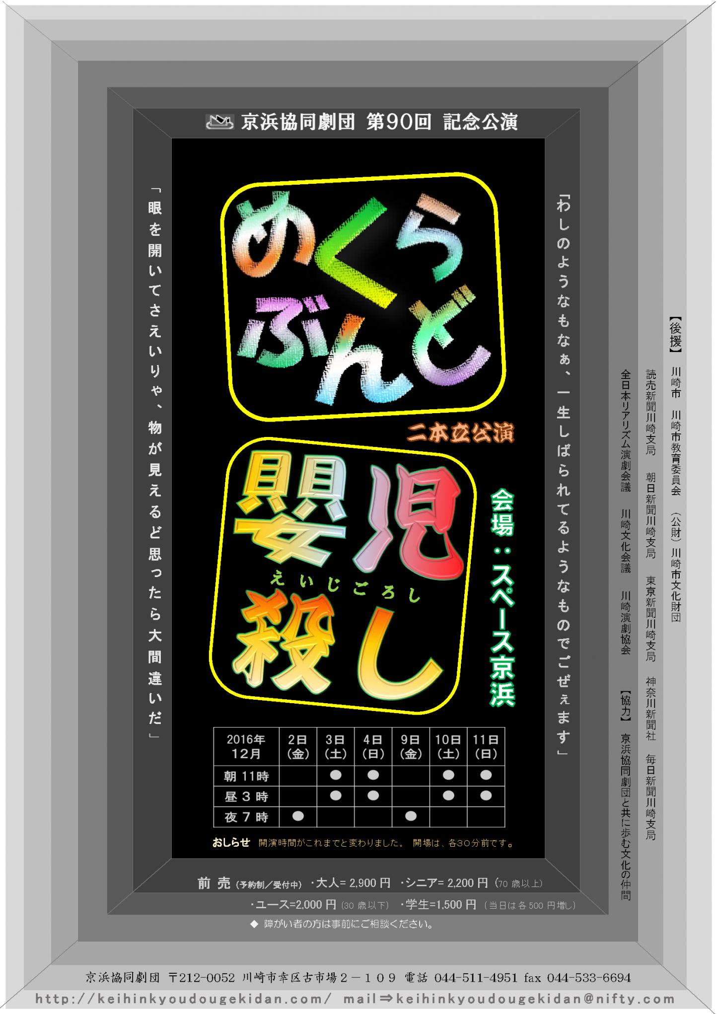 藤井康雄の画像 p1_35